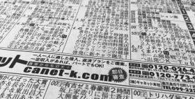 テレビ初出勤!KKT「テレビタミン」ロボリーマン登場予定!!