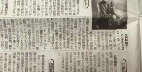 2015年3月13日金曜日 西日本新聞掲載